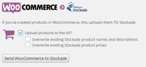 woocommerce-uploadpng